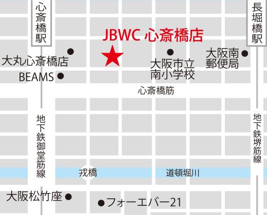 JBWC心斎橋