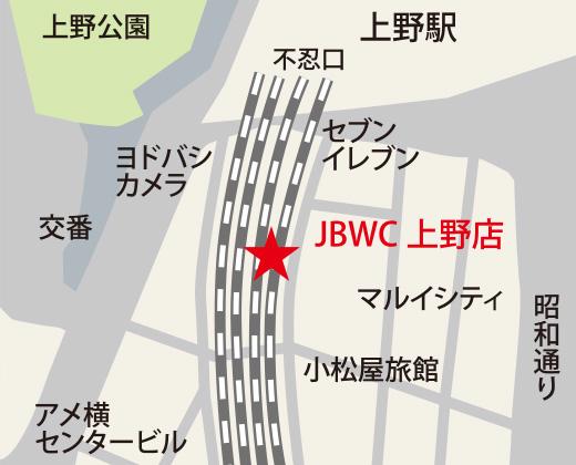 JBWC上野